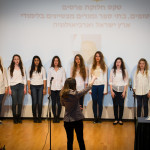 """Ramod Hadarim"" highschool choir Conducted by Yael Kedar - Hod Hasharon, Israel"
